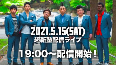 スクリーンショット 2021-05-14 16.27.18