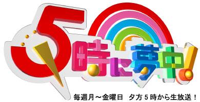 2014re_logo